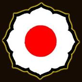 kodokan judo A